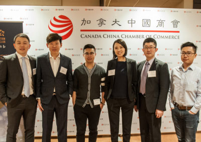 China Mining Investment Symposium 2017