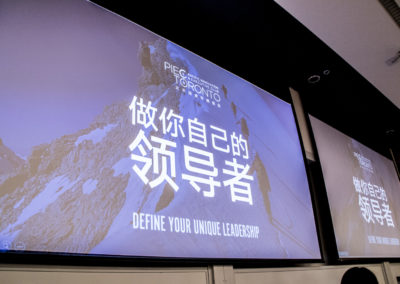Define Your Unique Leadership Seminar